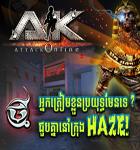 Haze-Town_300x250